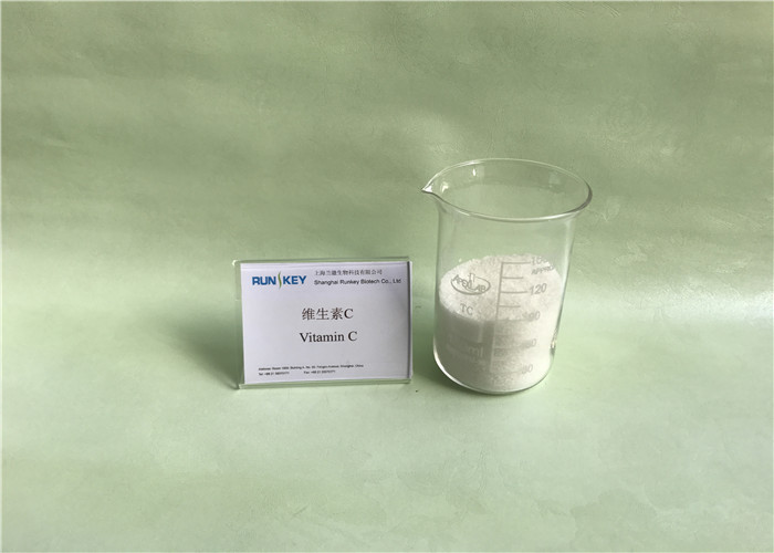 Natural Dietary Nutrients Vitamin C Raw Materials Powder For Antioxidant Funtion