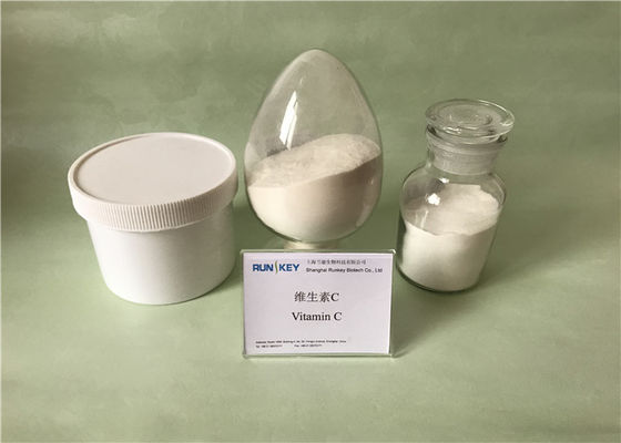 China Dietary Vitamin C Powder L Ascorbic Acid Sourced From Food Vegetables And Fruits factory