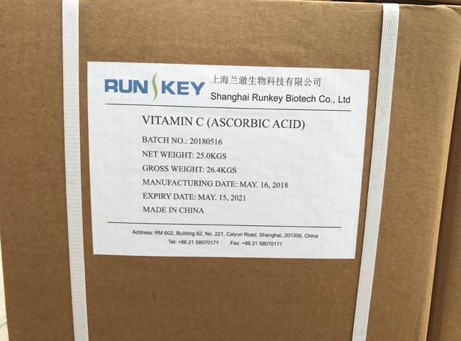 White Pharmaceutical Grade Vitamin C Powder For Reducing Blood Lead Level